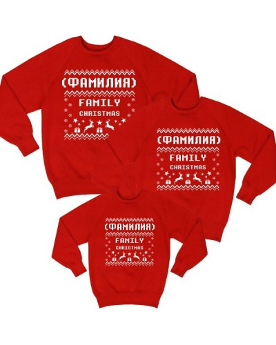 "Фото Семейные свитшоты Balala ""Ugly Christmas Jumpers"""